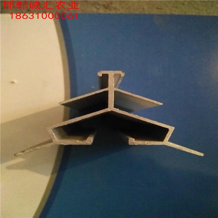 溫室大棚鋁材 1