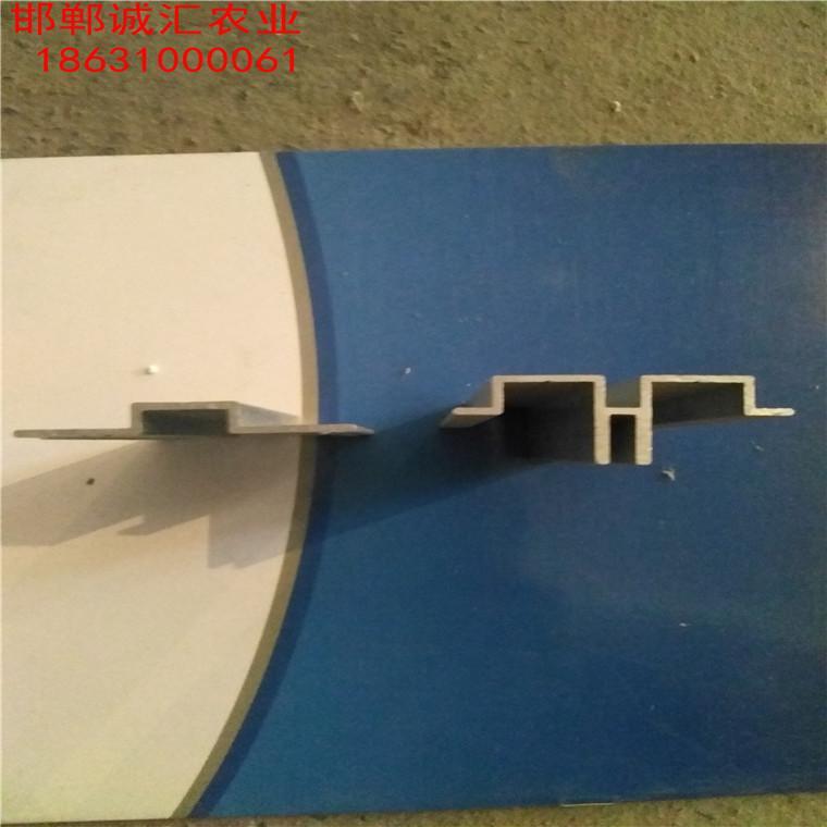 溫室大棚鋁材 2