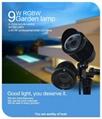 9W RGB+WW Multi-color Change 2.4G Wireless Controlled LED Garden Lawn Light IP65 11
