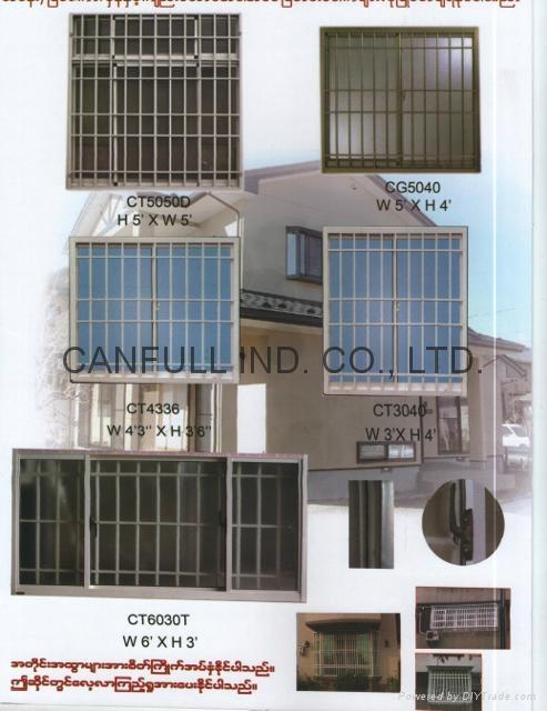鋁窗 Aluminium Windows