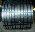 To buy Hot Dipped Galvanized Strips in Coil