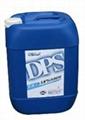 混凝土DPS永凝液