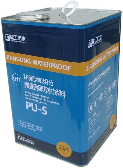 SPU濕固化聚氨酯防水塗料 1