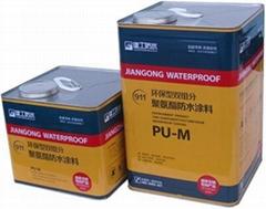 非焦油型911聚氨酯防水塗料