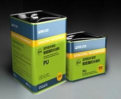 国标高铁专用聚氨酯防水涂料