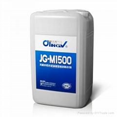 福建JG-M1500無機水性水泥滲透型密封防水劑