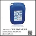 福建直銷晶威混凝土DPS永凝液
