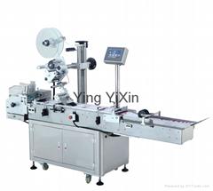 YN-390 Plane Dosing Labeling Machine