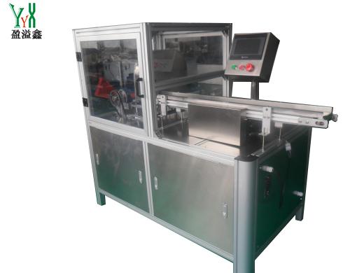 YN-660 Automatic slicing cutter 1