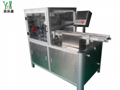 YN-660 Automatic slicing cutter