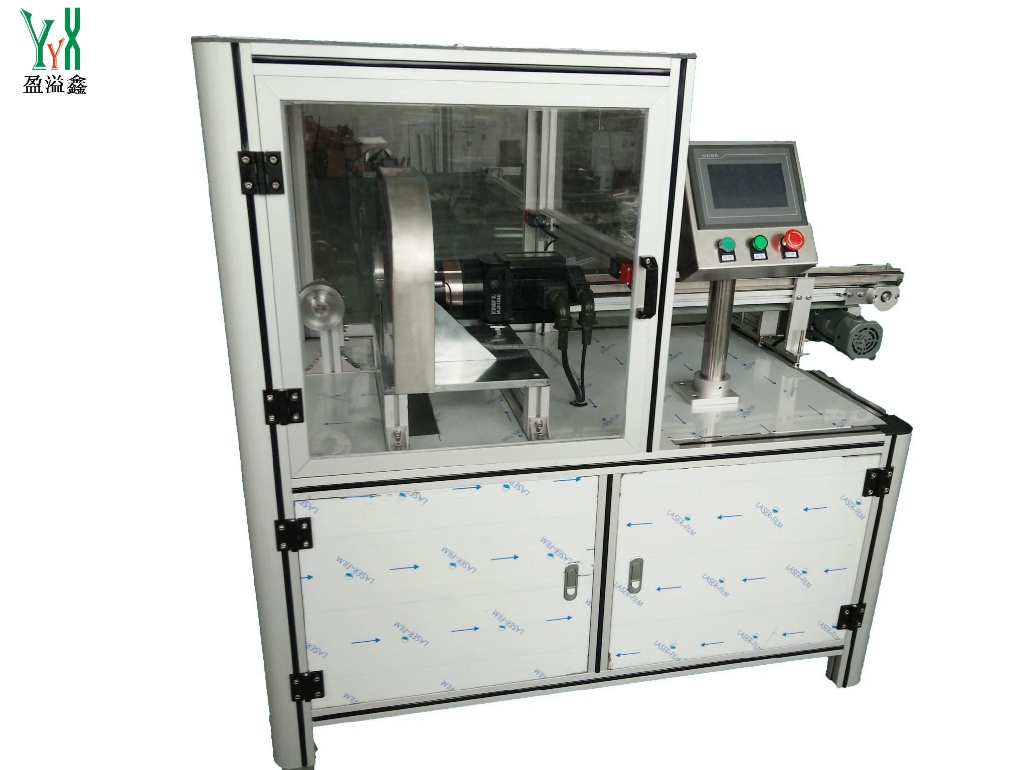 YN-660 Automatic slicing cutter 5