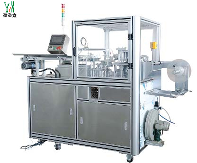 Guangzhou surplus YN-760 AUTOMATIC BLUE BUBBLE PACKING MACHINE 1