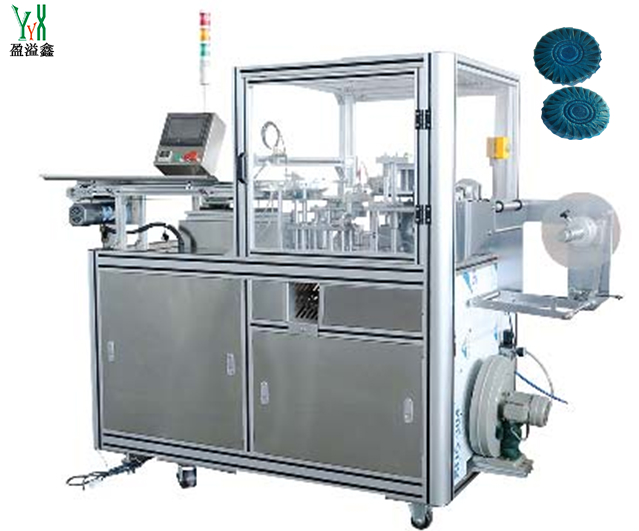 Guangzhou surplus YN-760 AUTOMATIC BLUE BUBBLE PACKING MACHINE 3