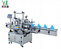 YN-570 DOUBLE SIDE LABELING MACHINE