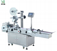 YN-390 Plane Dosing Labeling Machine