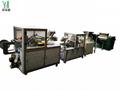 YN-390 Plane Dosing Labeling Machine 4