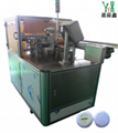 YN-950 AUTOMATIC SOAP PACKING MACHINE
