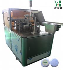 YN--950 全自动香皂包装机
