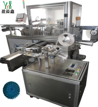YN-780 AUTOMATIC BLUE BUBBLE PACKNG&LABELING MACHINE 1