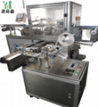 YN-780 AUTOMATIC BLUE BUBBLE PACKNG&LABELING MACHINE 2