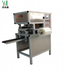 YN—650保鲜膜包装机