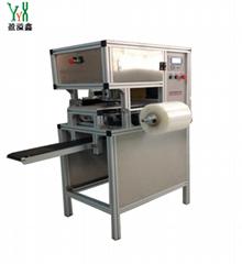 YN-650 fresh-keeping film packaging machine