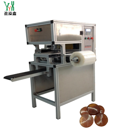 Handmade soap packing machine 1