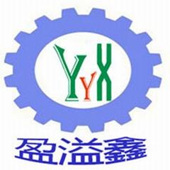 Guangzhou Ying YiXin Automation equipment co,LTD