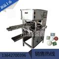 供應廣州盈溢鑫手工皂保鮮膜PE拉伸膜包裝機 1