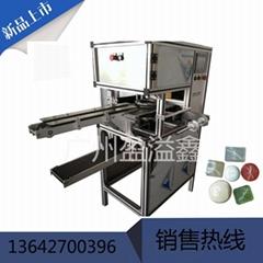 供應廣州盈溢鑫手工皂保鮮膜PE拉伸膜包裝機