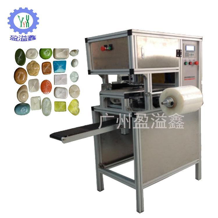 供應廣州盈溢鑫手工皂保鮮膜PE拉伸膜包裝機 2