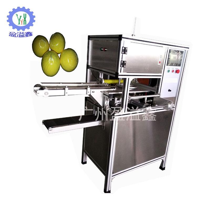 供應廣州盈溢鑫手工皂保鮮膜PE拉伸膜包裝機 3
