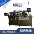 供應盈溢鑫YN-770雙色異形