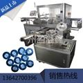供應YN--680 全自動樟腦