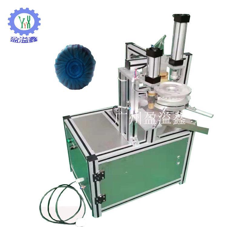 供應YN—700手動藍泡泡潔廁塊百褶包裝機 1