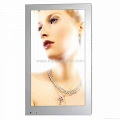 "26"" advertising display mirror lcd advertisements mirror tv"