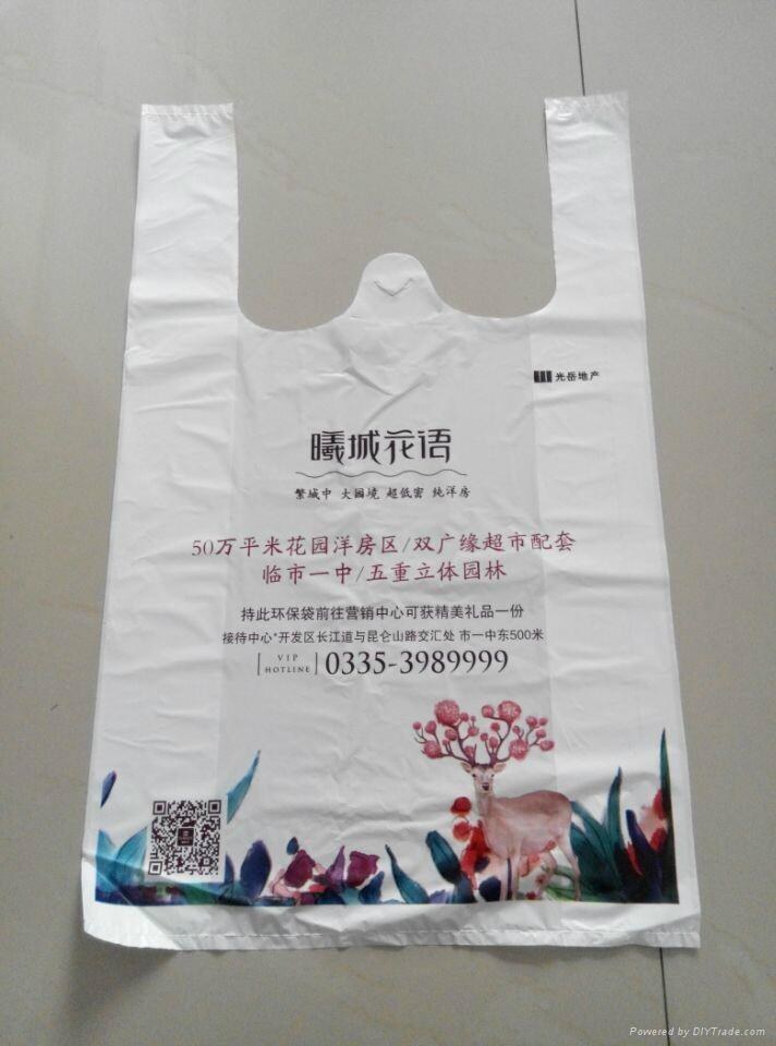 現貨彩印環保可降解塑料購物馬甲袋可定製 1