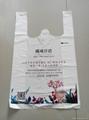 现货彩印环保可降解塑料购物马甲袋可定制