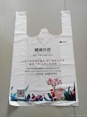 現貨彩印環保可降解塑料購物馬甲袋可定製