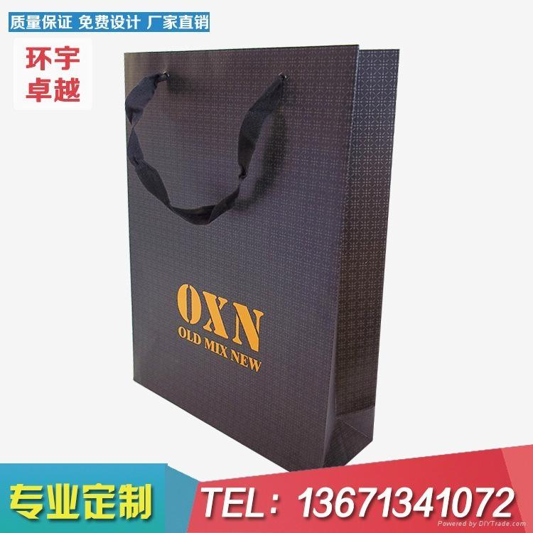 供應高檔環保紙質服裝手提袋可定製 3