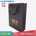 供应高档环保纸质服装手提袋 3