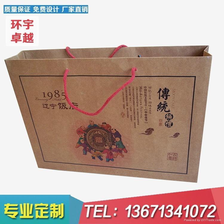 供應高檔環保紙質服裝手提袋可定製 4
