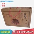 供应高档环保纸质服装手提袋可定制