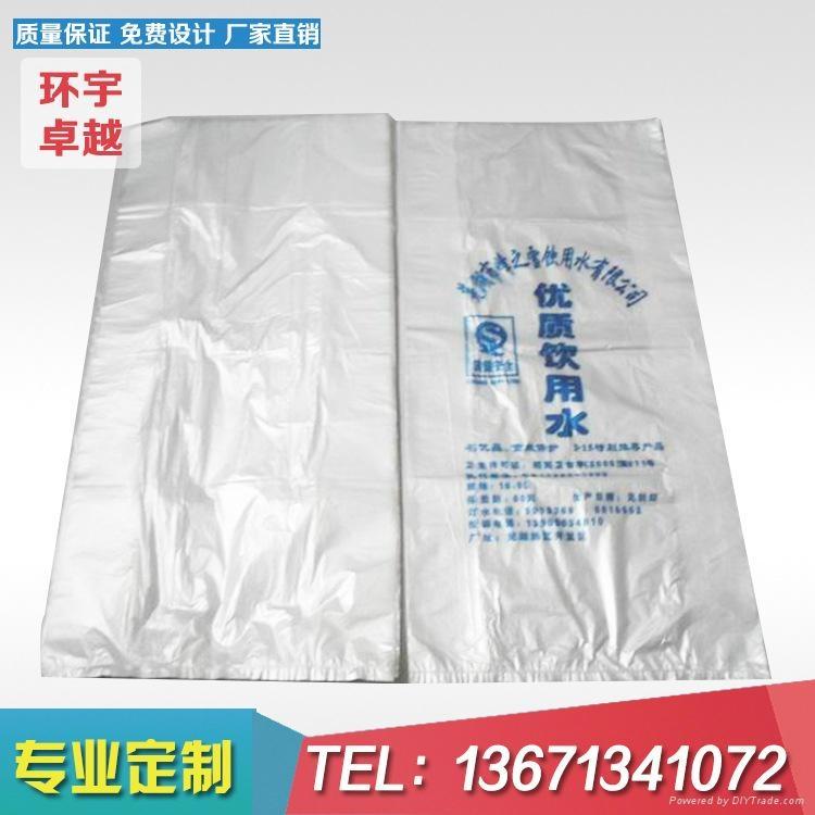 現貨5加侖純淨水桶包裝塑料平口薄膜袋可定製 1
