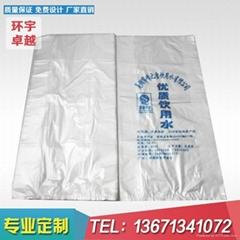 厂家供应5加仑纯净水桶包装塑料平口薄膜袋
