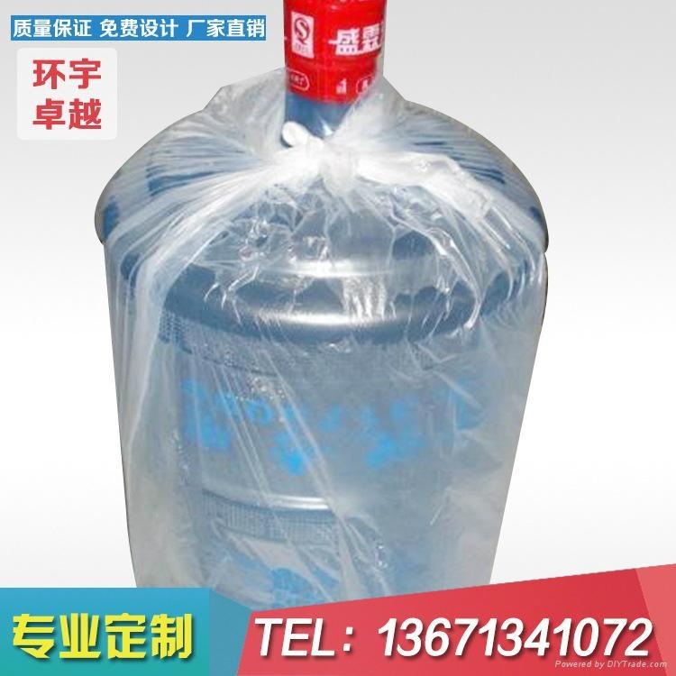 現貨5加侖純淨水桶包裝塑料平口薄膜袋可定製 2