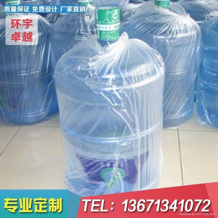 廠家供應5加侖純淨水桶包裝塑料平口薄膜袋 4