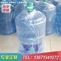 現貨5加侖純淨水桶包裝塑料平口薄膜袋可定製 4