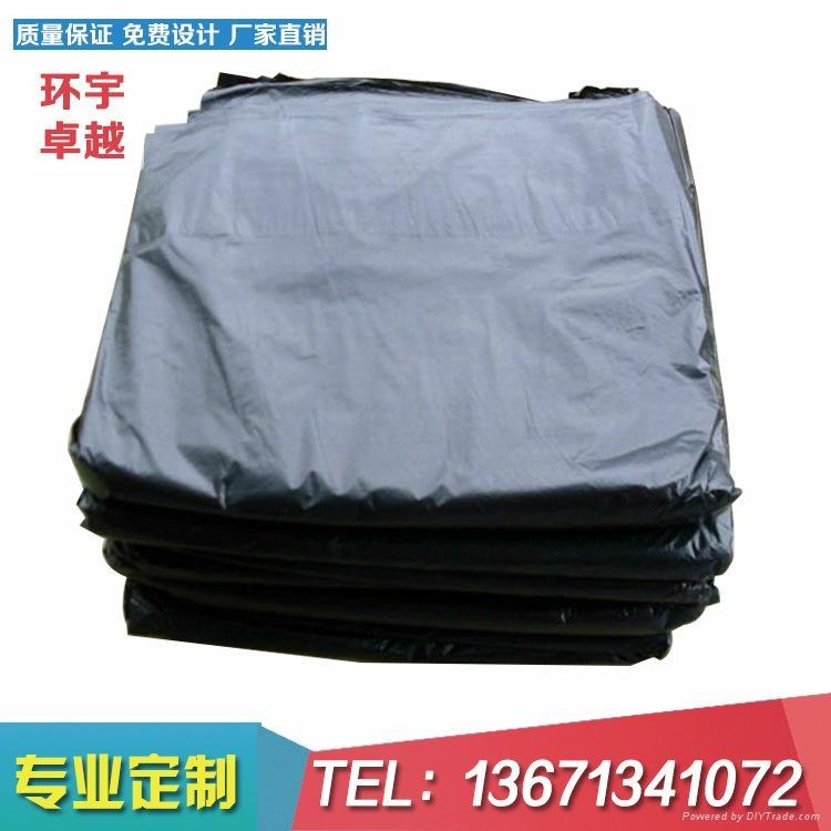 大號醫用垃圾黑色黃色塑料平口垃圾袋可定製 2