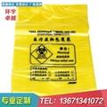 大號醫用垃圾黑色黃色塑料平口垃圾袋可定製 3
